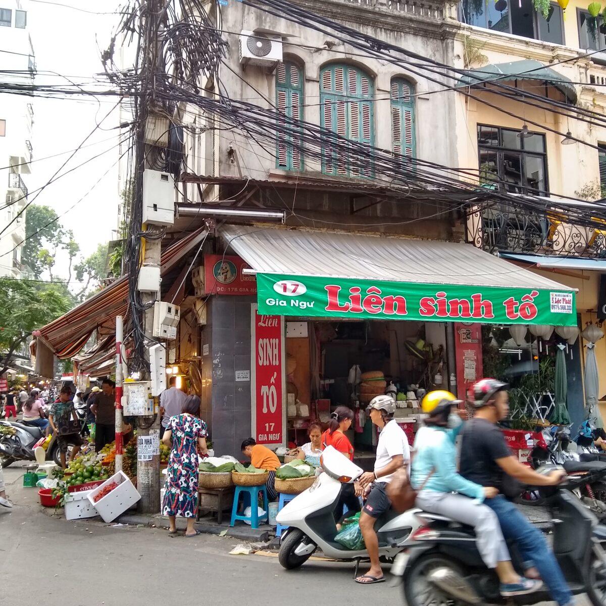 Rue de Hanoi 2019